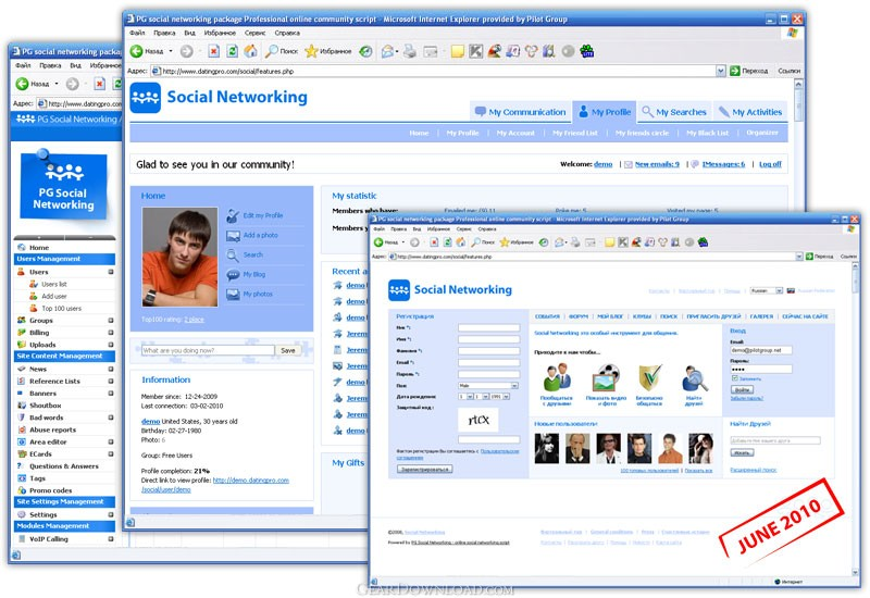 Network Software Screen Shot : Pg social networking software may free download