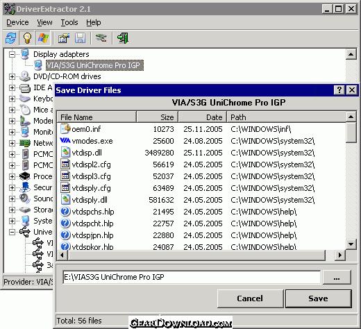 При установке драйвера устройства, драйвера файлы копируются из указанного
