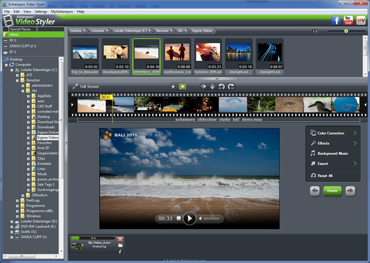 написать программу моделирующую заполнение dvd