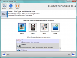 PHOTORECOVERY Standard 2016 for Windows