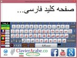 Farsi persian keyboard