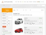 Car Rental Module for uHotelBooking system
