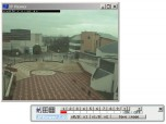 ipviewer Screenshot