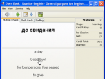 Vocabilis Multilingual