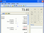 Deskcalc - Desktop adding machine